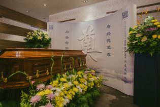 Taoist set up