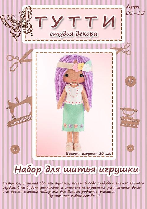Куколка Покахонтас