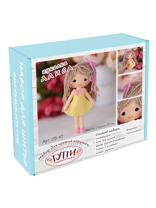 Куколка Алиса
