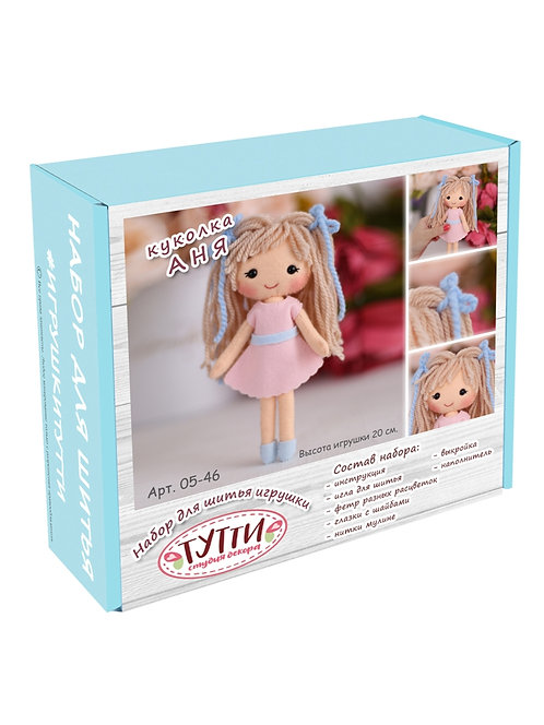 Куколка Аня