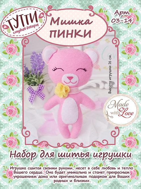 Мишка Пинки