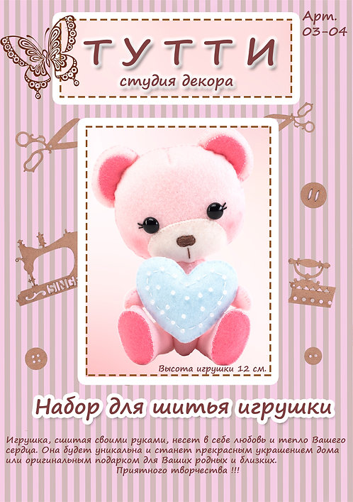 Медвежонок Милли