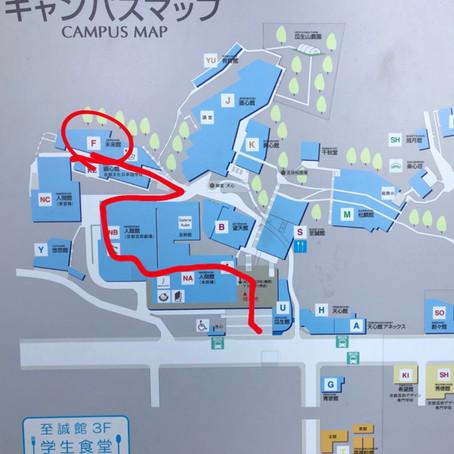 2019年2月9日から!【REMA展覧会】会場までの行き方