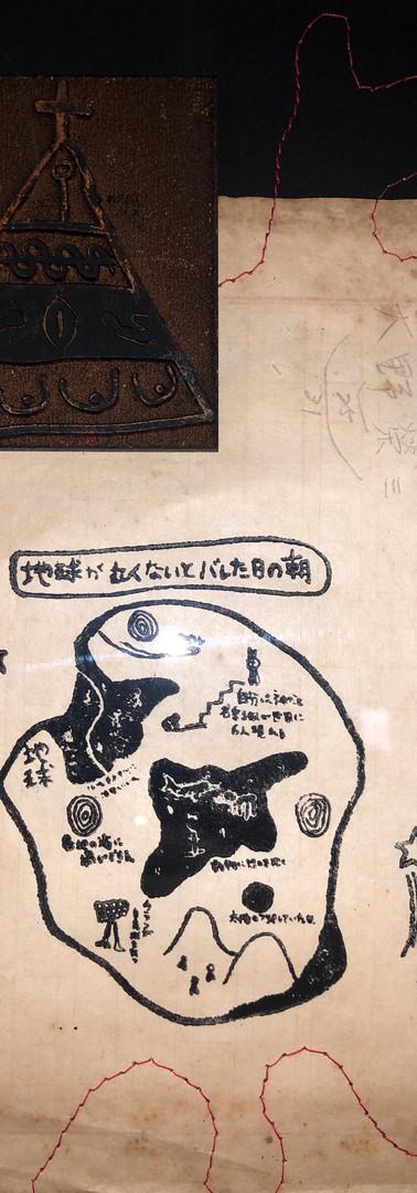地球が丸くないとバレた日の朝_03.jpg