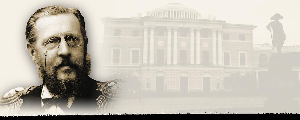 Royal Menus - Grand Duke Constantine - R