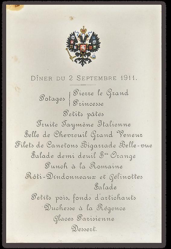 royal menus - tsar - 1911 kiev menu.png