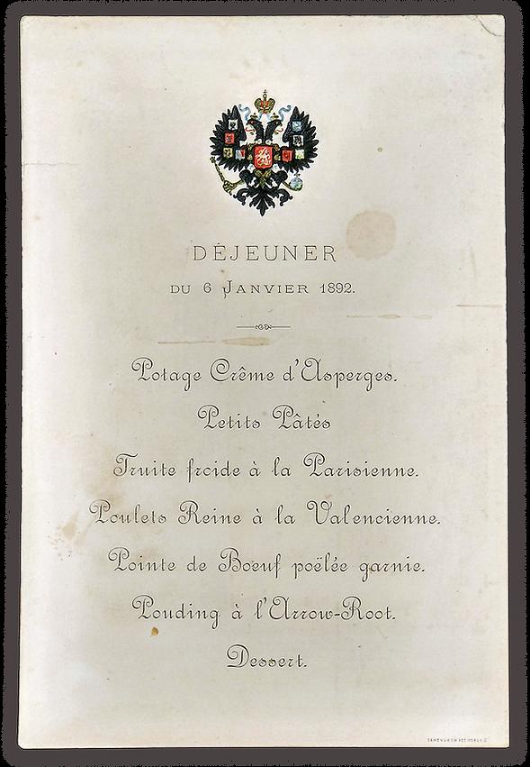 Royal Menus - Alexandder III - menu - 6