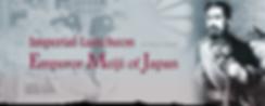 Royal Menus - Emperor Meiji of Japan.png