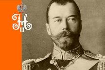A+-+Nicholas+II.jpg
