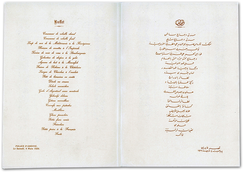 Shah of Iran - wedding menu - 1939 - out