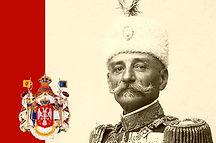 A+-+King+Peter+I+of+Yugoslavia.jpg