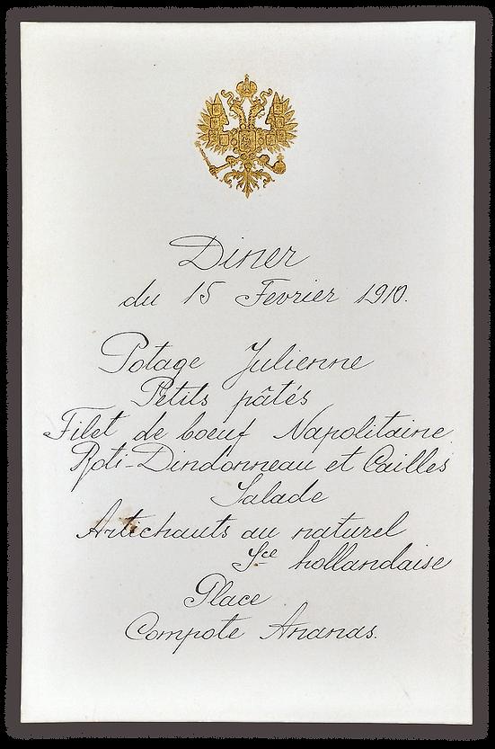 royal menus - NII - bulgaria - 1910.png