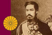 Royal Menus - Emperor of Japan.jpg