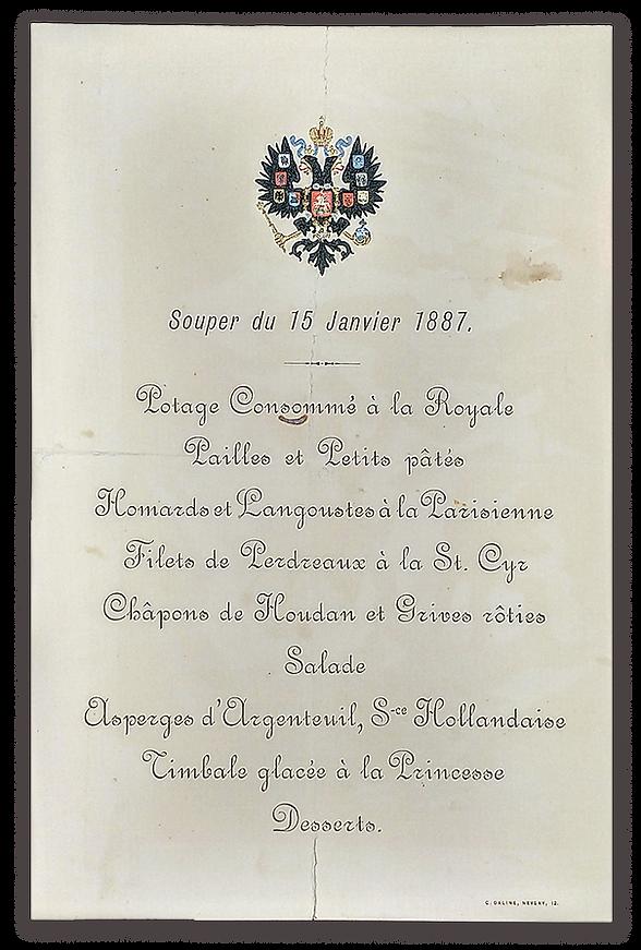 royal menus - AIII - supper menu.png