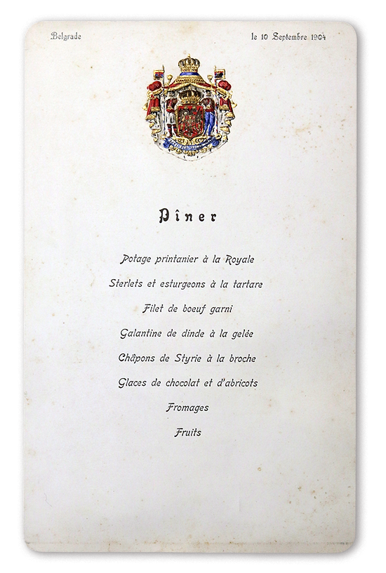 Royal Menus - King Peter - Serbia - Coro