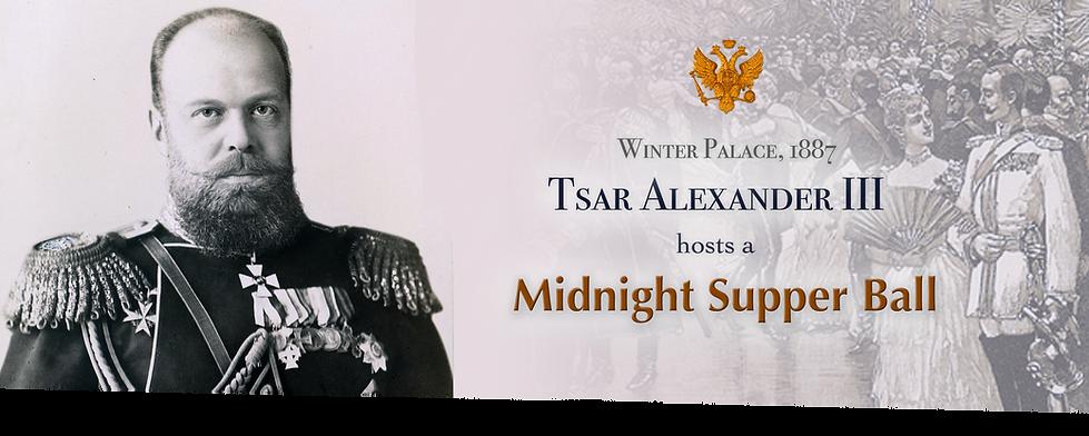 Royal Menus - AIII - 1887 midnight suppe