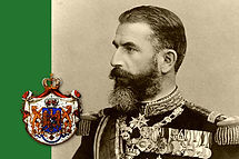 Royal Menus - King Carol of Romania.jpg