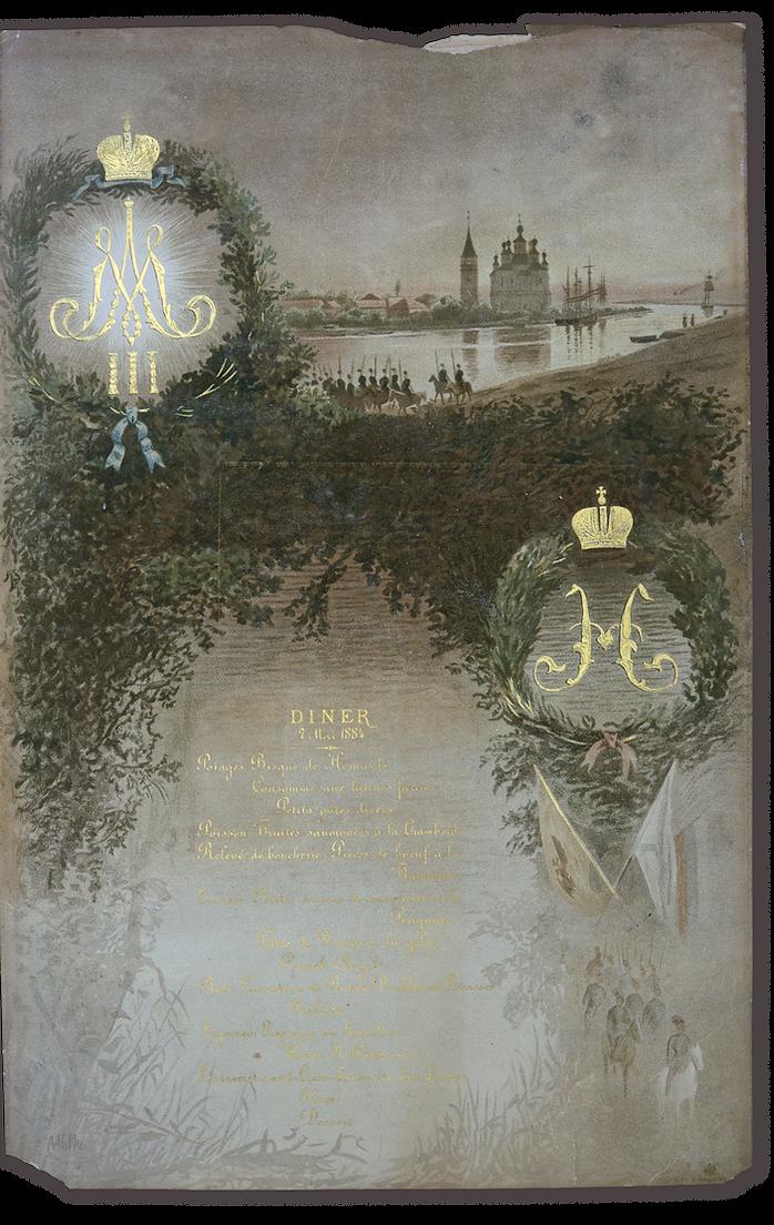 Royal Menus - Tsetsarevich - birthday.pn