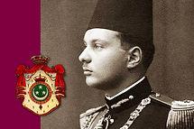 Royal Menus - Farouk - egypt.jpg