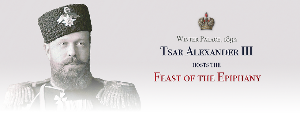 Royal Menus - AIII - feast epiphany.png