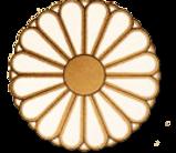 royal menus - imperial seal japan.png