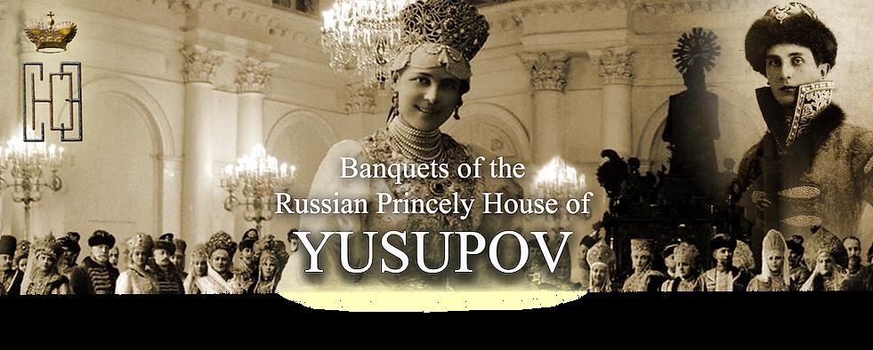 Royal Menus - Yusupov - princely house c