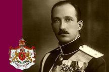 A+-+Tsar+Boris+III.jpg