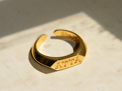 Hadha Ring