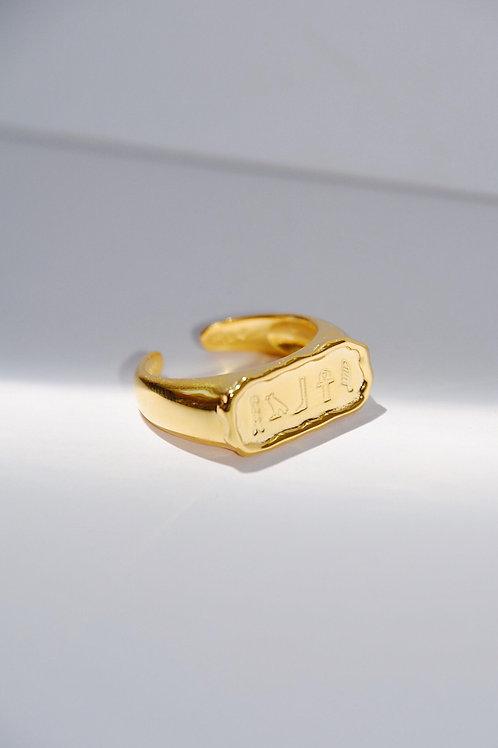 Muffasa Ring