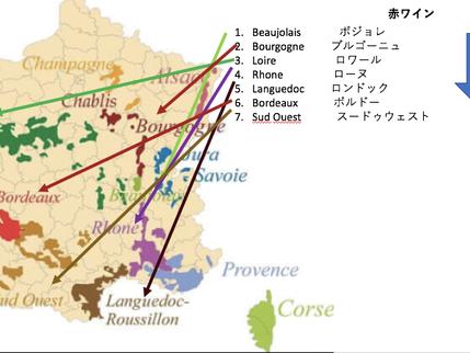 フランスは地域でワインを注文する。