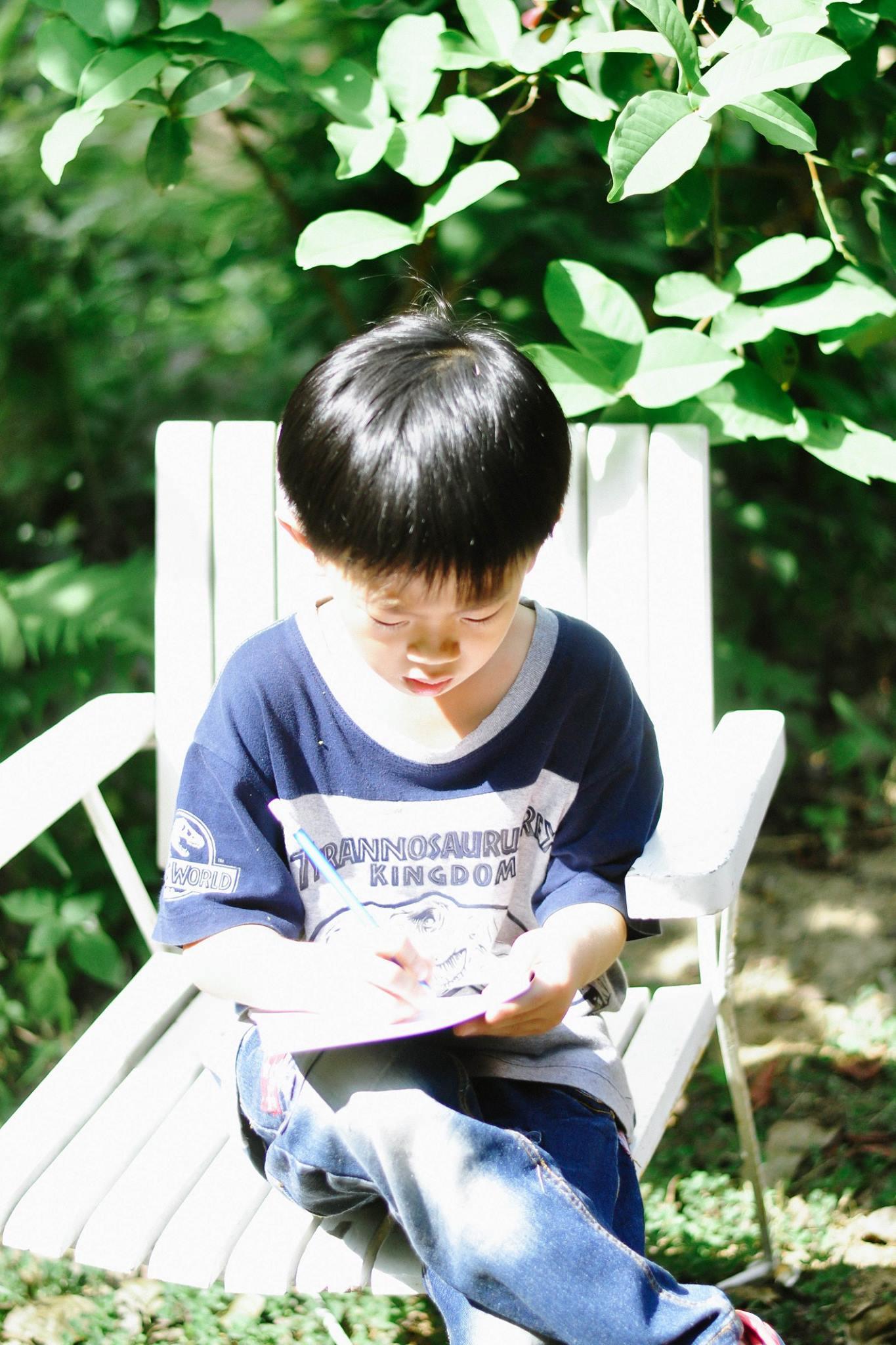 Pann&his study