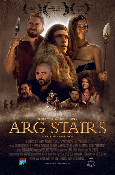 Arg_Stairs.png