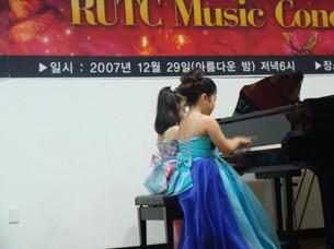 RUTC음악2.JPG