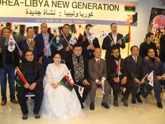 리비아행사 031.jpg