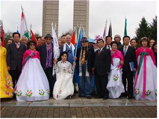 UN평화대회1.png