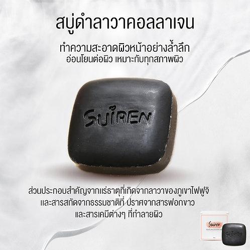 SUIREN BLACK LAVA COLLAGEN SOAP