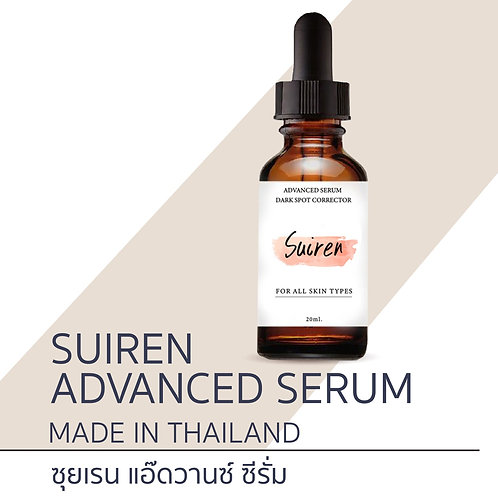 SUIREN ADVANCED SERUM