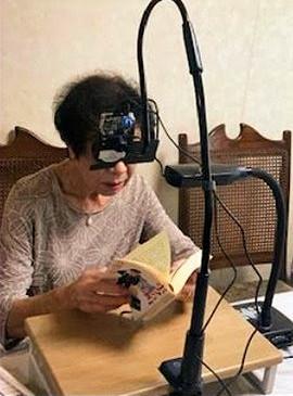 体験者インタビュー第12回「これなら本が読める!(後編)」