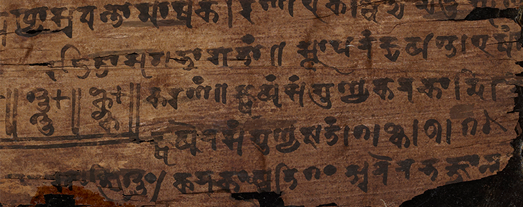 Surya Siddhanta: The Oldest Book on Astronomy