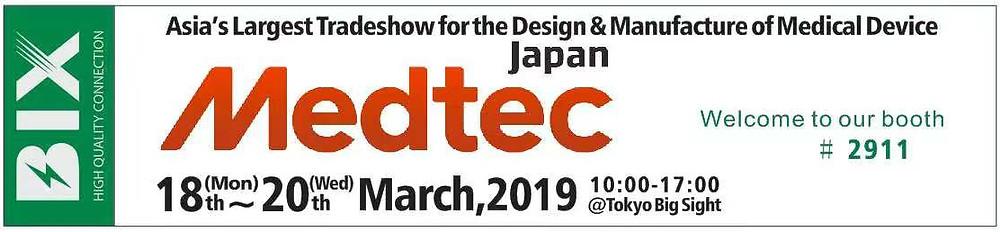 BIX Exhibits in Japan for Medtec