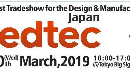 BIX Exhibits at Medtec Japan