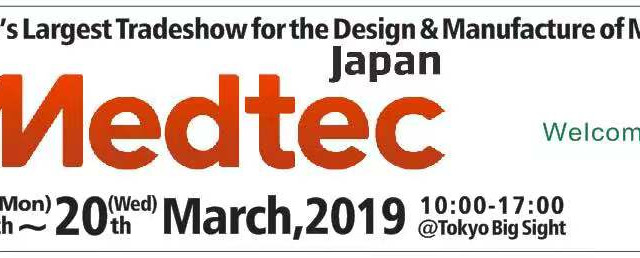 BIX Exhibits at Medtec Japan