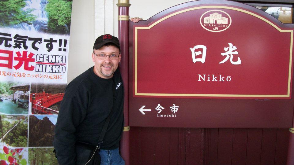 Nikko Station, Japan