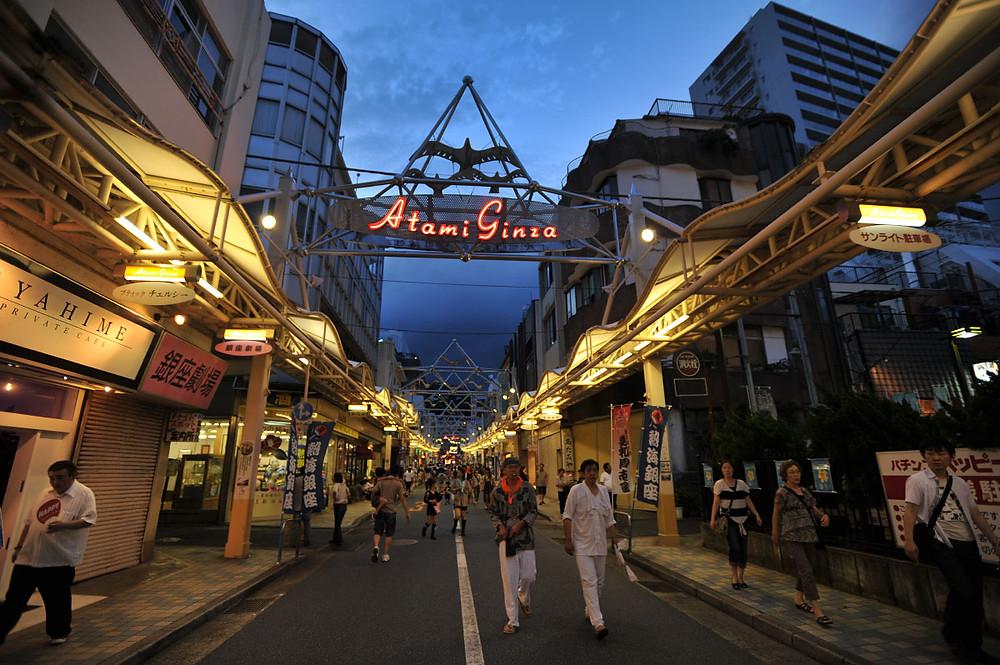 Atami Downtown