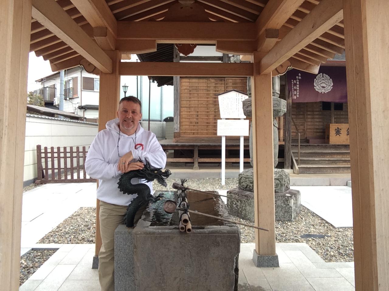 Narita-san temple Yakishido