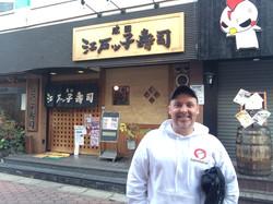 Edokko - Narita, Japan