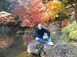 Narita Pond