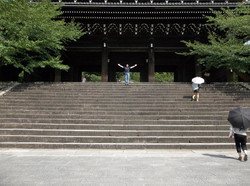 Main Gate - Chion In