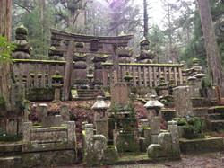 Mount Koya-San