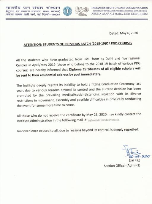 IIMC Notice
